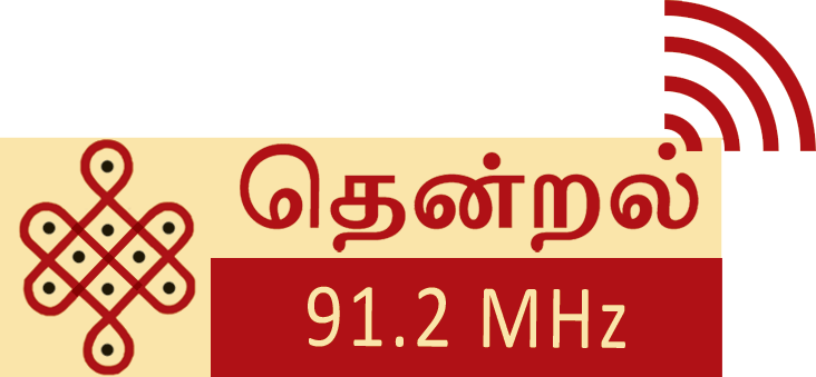Thendral Radio 91 2 MHz - Nalamdana
